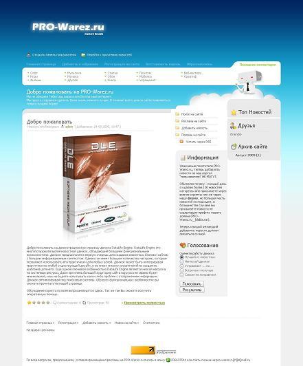 (CMS) engine site а DLE ( DataLife Engine ) 9.8 для WEB-site ов новостно