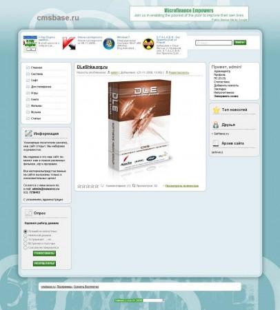 Бесплатный шаблон варезного ДЛЕ сайта sawarez. Шаблоны для Сайтов DLE. Пр