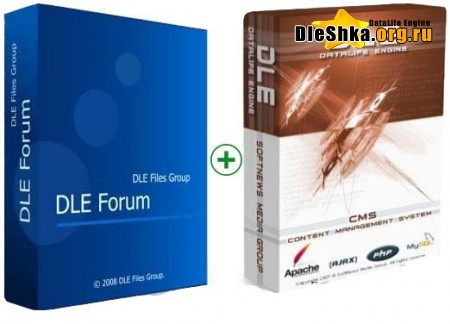 Fix в DLE Forum 2.5 для DataLife Engine v.8.5