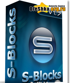 S-Blocks v1.7 [nulled] by Titanium