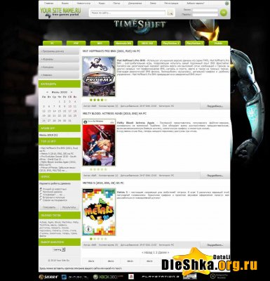 ������ Gaming ��� DLE 8.5