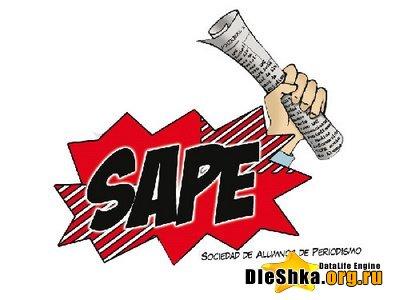 Фикс кода Сапы от Error`a УРЛ вашего сайта на DLE