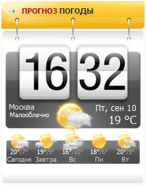 Модуль Прогноз погоды в стиле HTC
