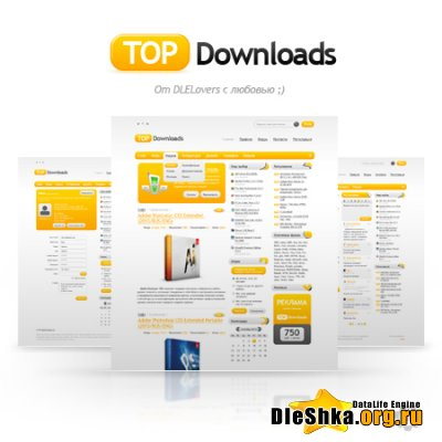 ������ TOP Downloads / DLE 10.1
