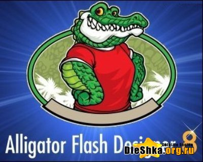 Alligator Flash Designer v.8.0.21 Portable