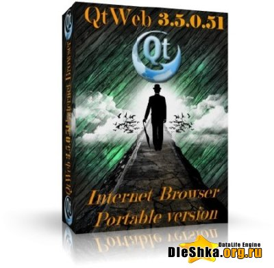 Вебмастеру QtWeb Browser v.3.5.0.51 Portable Rus