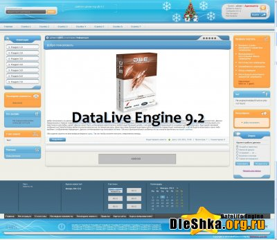 Dle клуб шаблон для Datalife Engine 9.2