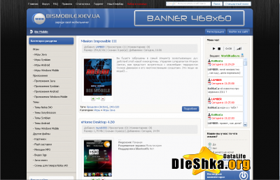 Шаблон GamesEfir (Blue) для DLE 10.4