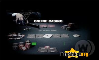 Скрипт онлайн казино soft casino 1.3 premium системы игры в онлайн казино