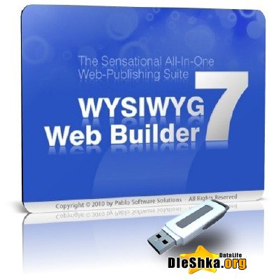 WYSIWYG Web Builder 7.6.0 Rus Portable