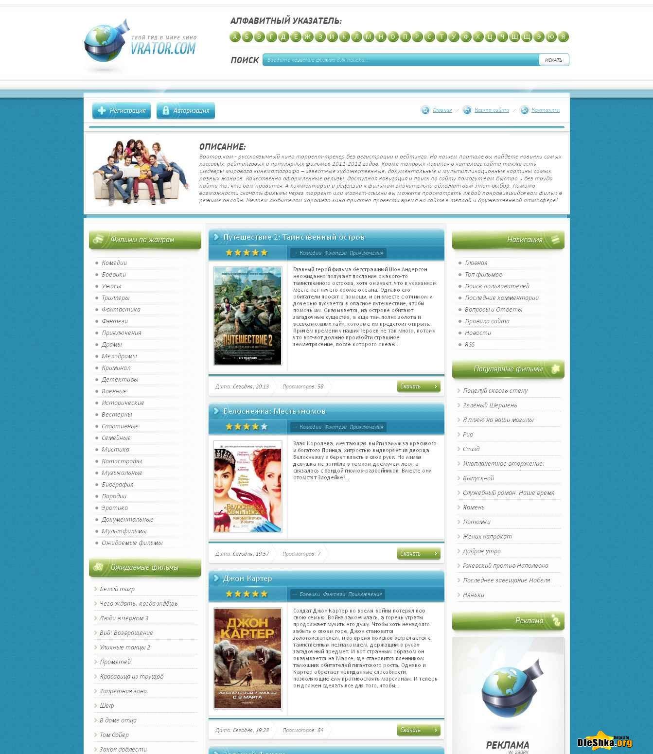 Datalife engine 10 2 keygen torrent