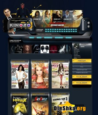 ������ Kino2D / DLE 10.0