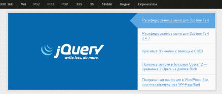 ������� jQuery ��� DLE