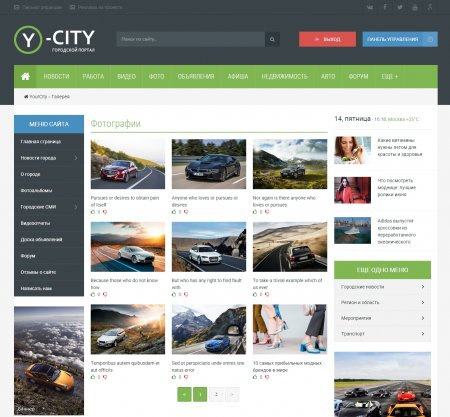 YourCity - ������ ��� ���������� ������� ��� DLE 11.1