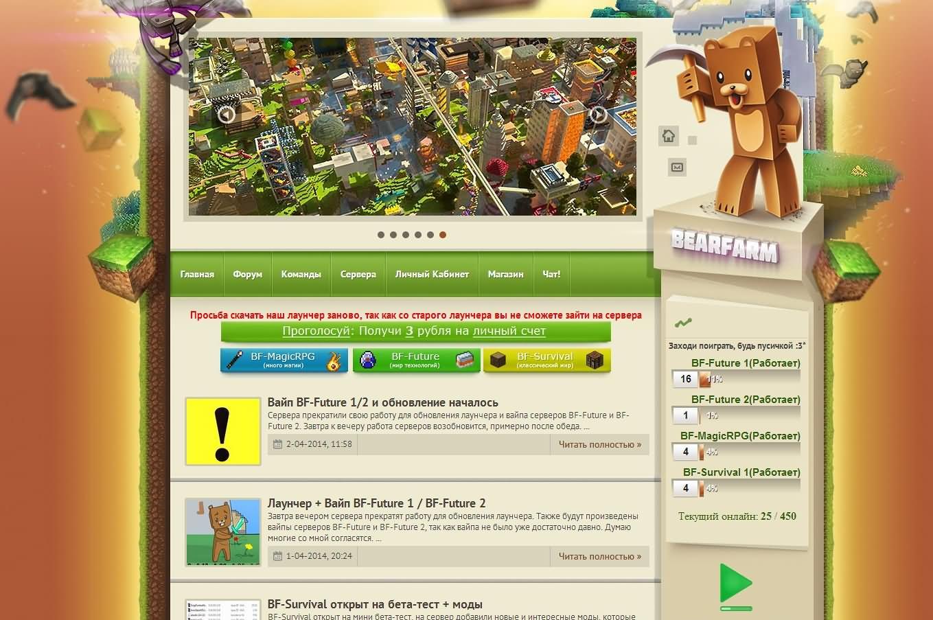 Дизайн сайта minecraft