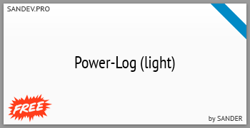 Power-Log ���������� ������ ��� DLE