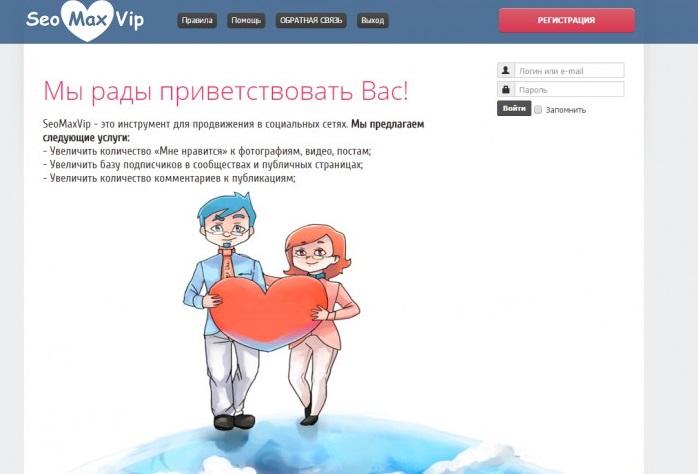 Вконтактеру - Вход на мою страницу