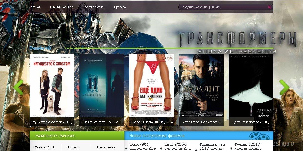 Движок для сайта с фильмами помогу с созданием сайтов ucoz