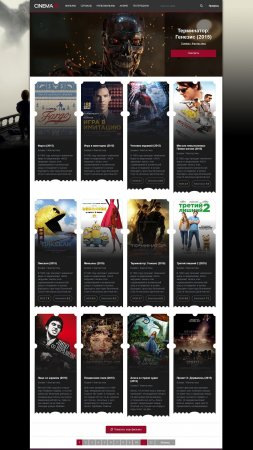 Cinema - адаптивный шаблон DLE 11.x