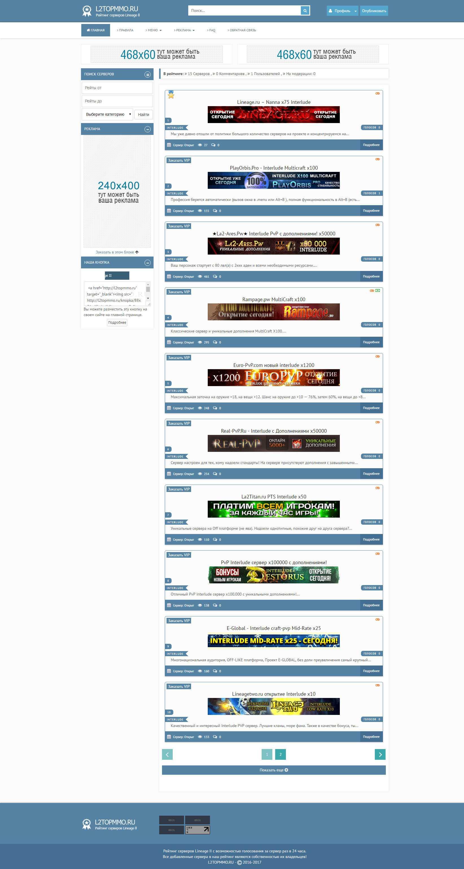 У кого свой веб сайт