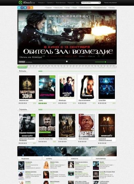Движок для сайта online filmov привизать домен к бесплатному хостингу