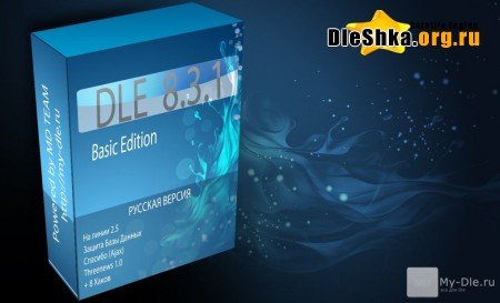 Dle 8.3.1 Basic Edition (By MD Team)