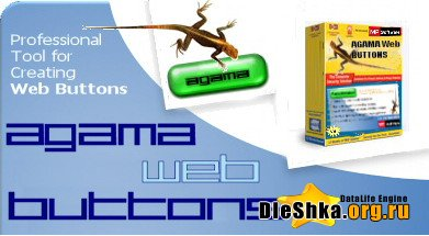 Agama Web Buttons v2.68 Portable Rus