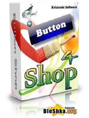 Kristanix Software Button Shop v4.25 Portable