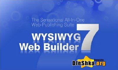 WYSIWYG Web Builder v.7.6.2 Portable (new)