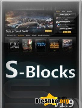 S-Blocks v.1.9 NULLED для DLE 9.3