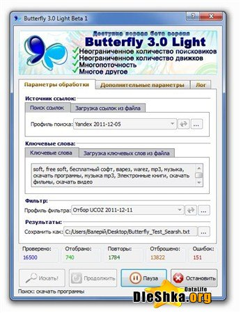 Butterfly 3.0 Light