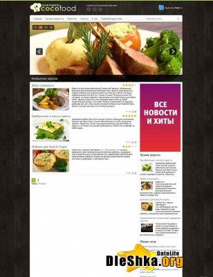 Шаблон CocoFood кулинария для DLE 10.3
