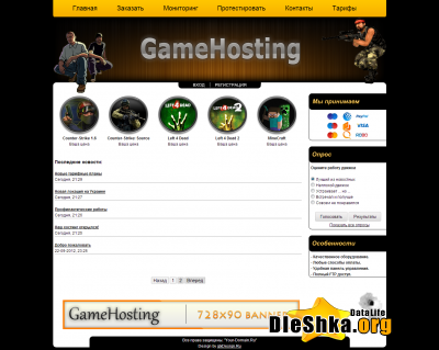 GameHosting by glxDesign