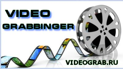 Модуль PHP Video Grabbinger v.2.1.5 Nulled