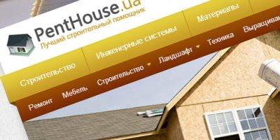 Шаблон PentHouse строительный для DLE 11.3