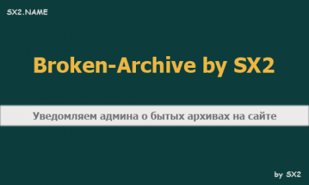 Broken-Archive DLE by SX2