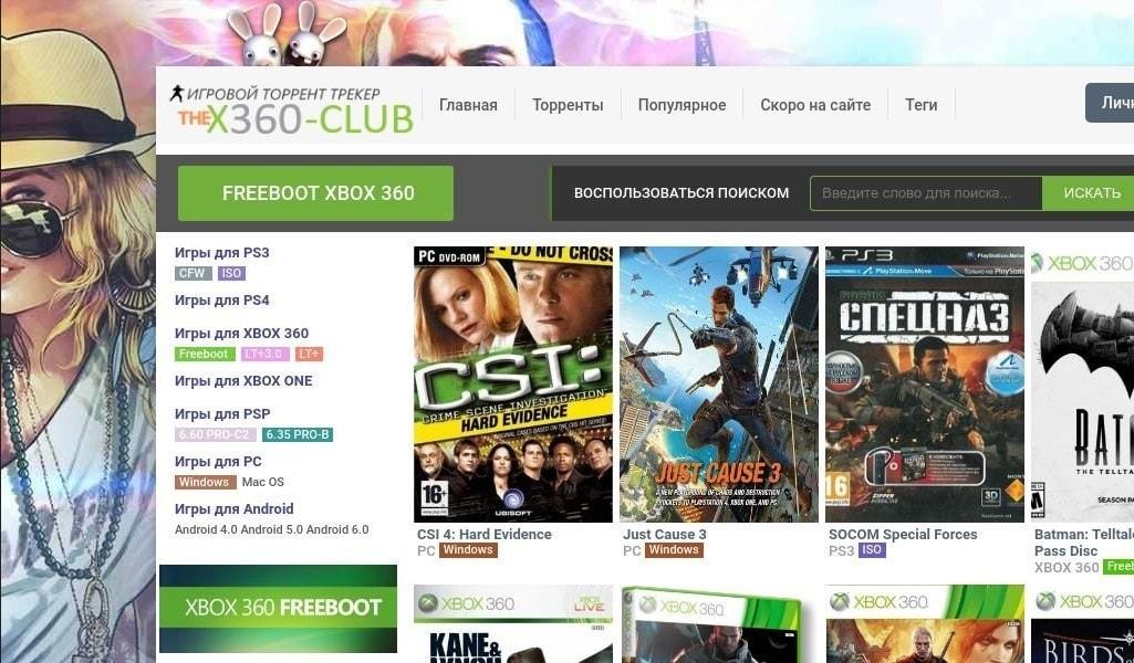 игровые бесплатные торрент сайты