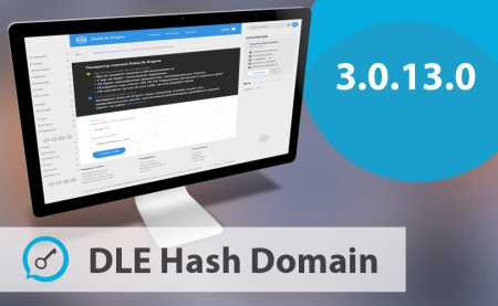 DLE Hash Domain v3.0.13.0