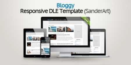 Bloggy - адаптивный блоговый новостной шаблон DLE
